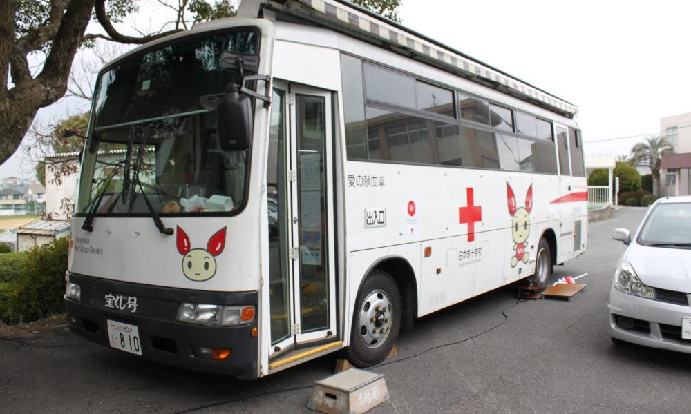 献血(希望が丘高校)