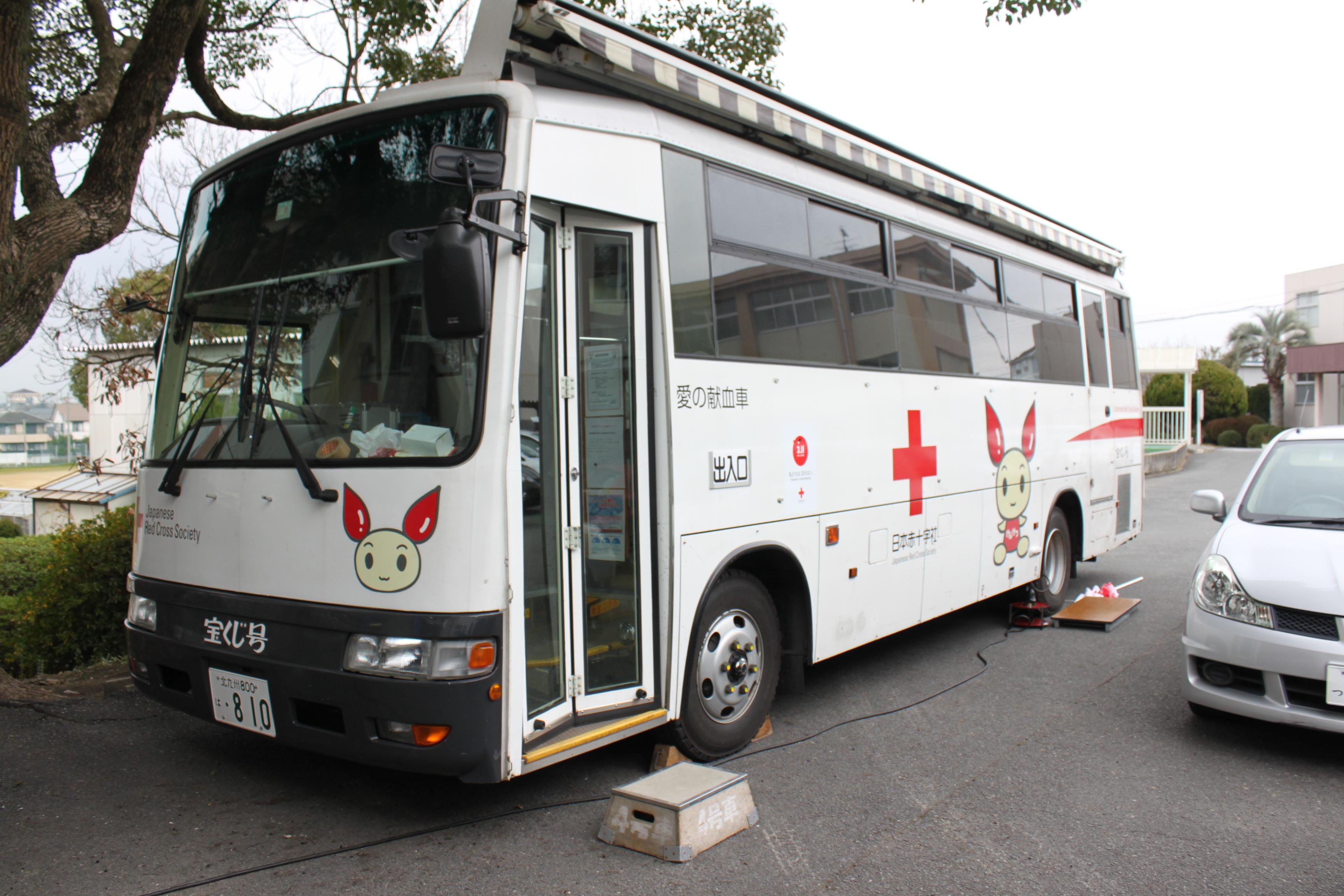 献血の様子