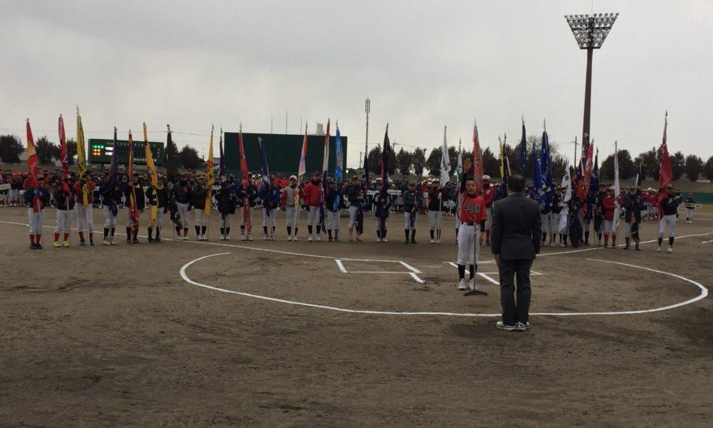 12月13日北九州少年野球大会開会式