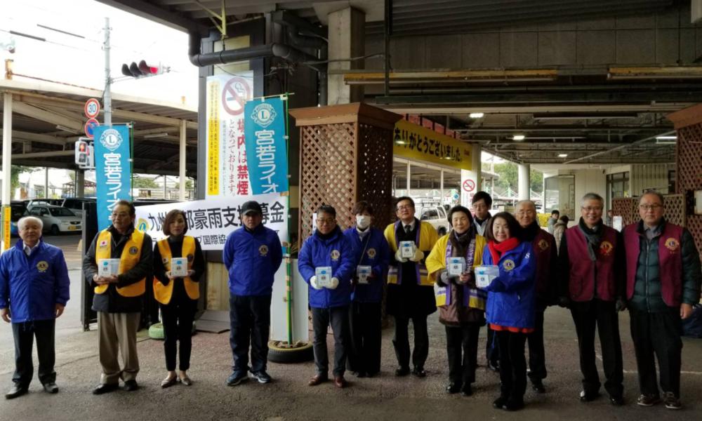 12月17日九州北部豪雨支援募金