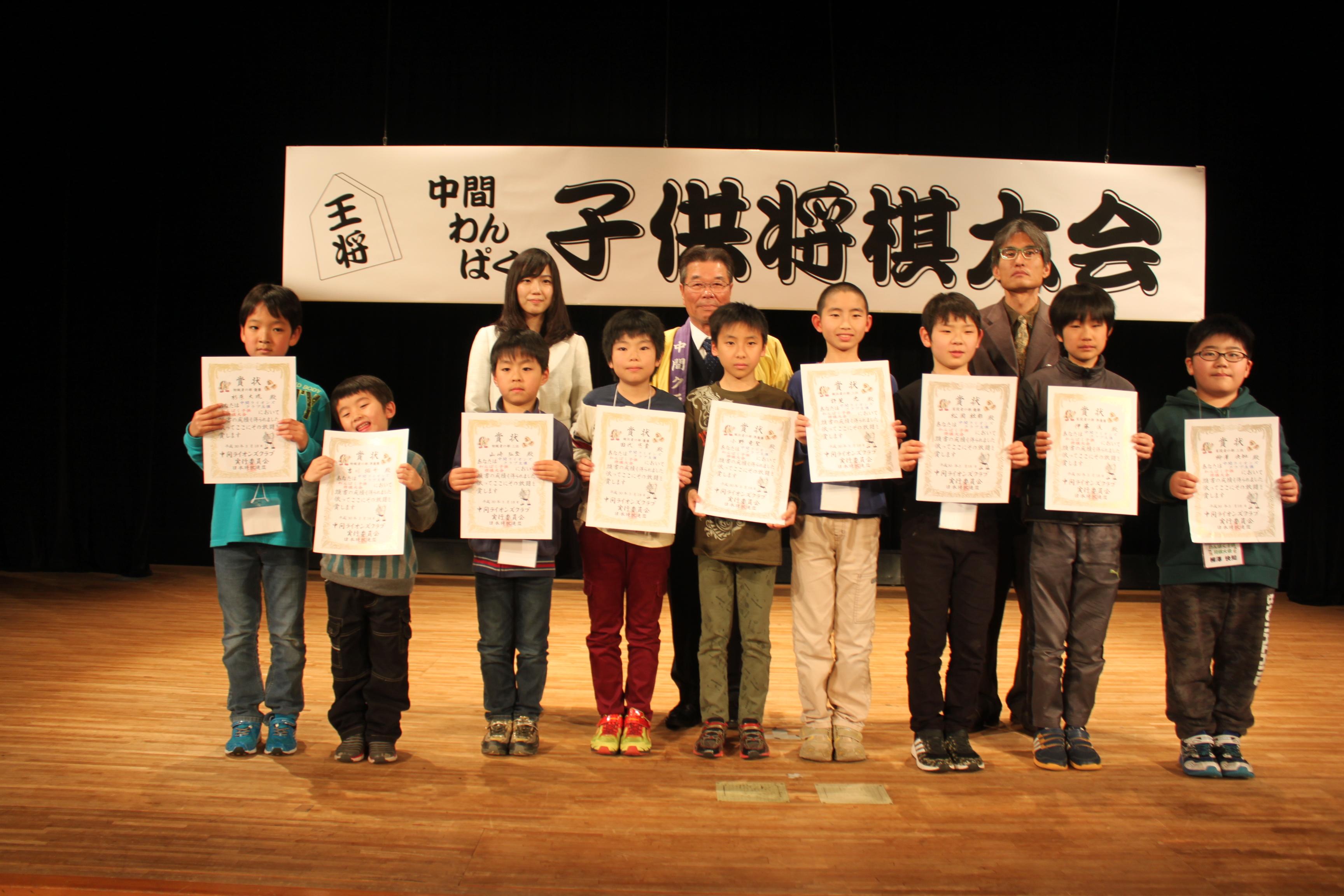 表彰された子供たち