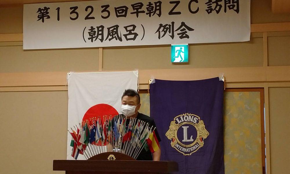 2020-8-6-宮若LC早朝ZC訪問例会